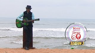 Dialog Prashansa Derana 60 Plus | 09th December 2018 Thumbnail