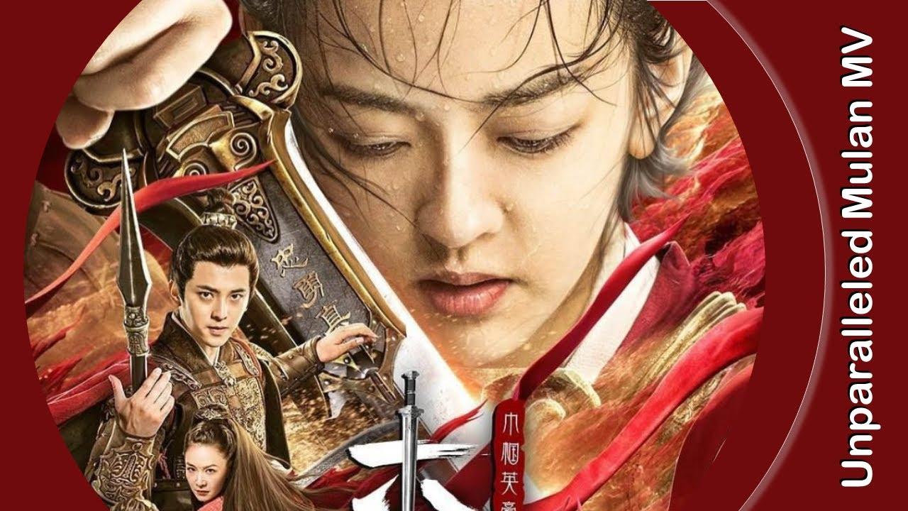 Download Unparalleled Mulan MV