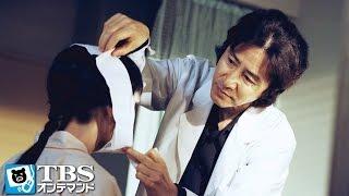 整形外科医の岬京助(田村正和)は、医者同士の闘争や派閥争いを避けるため...