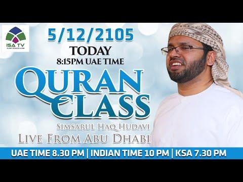 Simsarul Haq Hudavi 2015 Speech -Abu Dhabi Qur'an Class - 05-12-2015