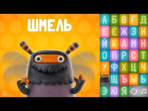 Talking Zoo ABC on the Russian Песенка про АЛФАВИТ Говорящая АЗБУКА ABC SONG