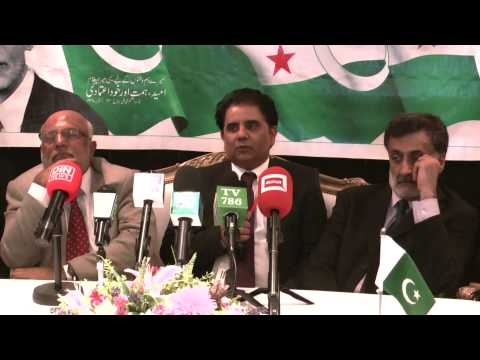 Part1 PPA Pakistan People's Alliance Press Conference event