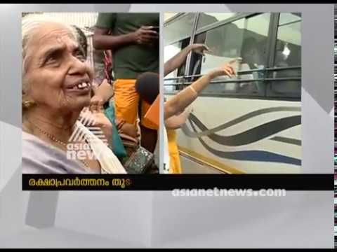 Kerala Rain : Response from victims rescued from flood