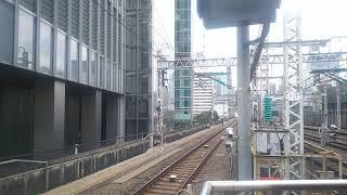 東海道・山陽新幹線 のぞみ118号 東京行き N700A系 2020.02.22