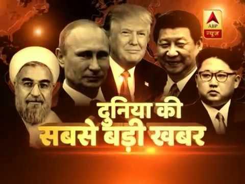 घंटी बजाओ: ये तीन घटनाक्रम दे रहे हैं दुनिया में आने वाली बड़ी तबाही के संकेत, क्या करेगा भारत ?
