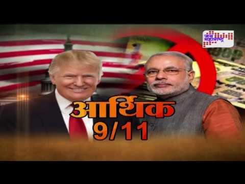 Lakshvedhi on India facing worst economic crisis 9/11