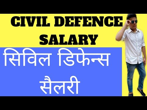 civil defence salary |delhi civil defence salary |civil defence salary 2020 |DCD salary | DCD