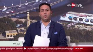 بالفيديو| أبرز عناوين الصحف المصرية في نشرة «صباح أون» اليوم الأحد