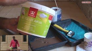 видео Чем покрасить деревянный полы: выбираем краску