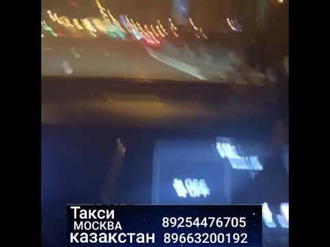 Пересечение границы на автомобиле Москва Казахстан ва