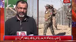 The Work on Fencing Pak Afghan Border Being Continued