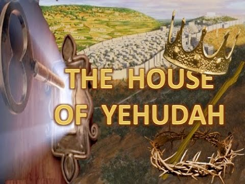 The House of Yehudah