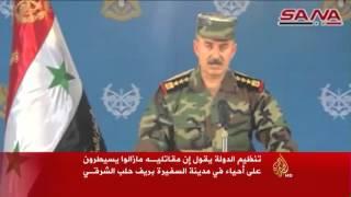 فيديو.. تنظيم الدولة يسيطر على أحياء بمدينة السفيرة بريف حلب