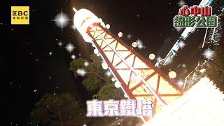 東京耶誕燈海現身台北! 中山站5大夢幻打卡點曝光@東森新聞 CH51