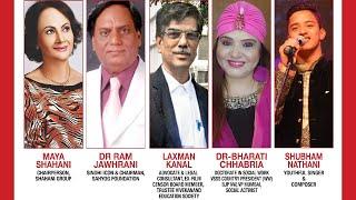 Live Aaj Kal Weekly Phirse - W47D1