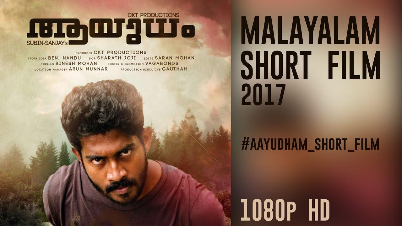 Aayudham New Malayalam Short Film 2017 Subin Sanjay Ckt