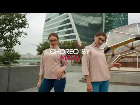 Dancehall Choreography by Maru on song Burna Boy -