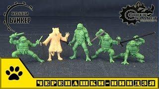 TMNT от Хобби Бункер - фигурки черепашек-ниндзя