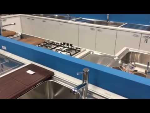 Marc Inox - Elettrodomestici da incasso -Osimo provincia di Ancona ...