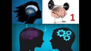Бодитюнинг. День 16.1. Как заставить работать тренировочные программы для девушек. Часть 1. Мозг.