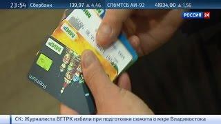 видео Россия по-прежнему главный торговый партнер Украины