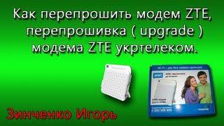 видео Настройка роутера TP-Link TL-WR743ND как проводного роутера