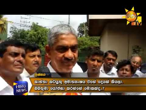 Minister of Justice should resign if there is self-respect - Minister Sarath Fonseka