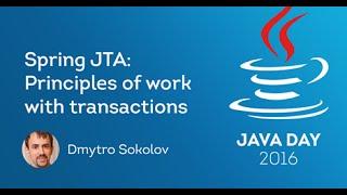 dmytro Sokolov. Принципы работы с транзакциями при помощи Spring JTA