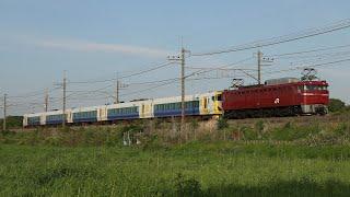 【配給輸送】 EF81-140+E257系500番台 5両 東川口~東浦和通過