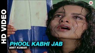 Phool Kabhi Jab - Phool Bane Angaray | Amit Kumar | Rajinikanth & Rekha