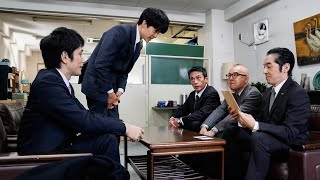 宮本浩(池松壮亮)と神保和夫(松山ケンイチ)は、仲卸業者であるワカ...