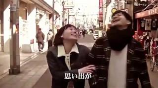 作詞アイロンヘッド 作曲・編曲・演奏 辻井亮平 2人でよく歩いたこの街 ...