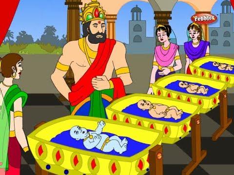 శ్రీ రాముని జననం - The Birth Of Lord Rama - Ramayana - Hindu Mythology In Telugu
