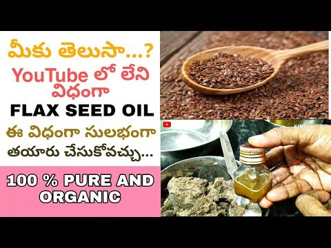 how-to-make-100%-pure-and-organic-flax-seed-oil-in-home-|-by-lalitha-gupta