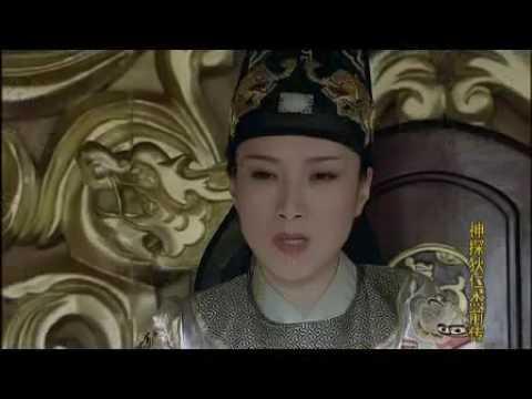 神探狄仁杰前传杨幂_神探狄仁杰前传 (富大龙, 王静, 杨幂, 王茂蕾) - YouTube