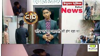 C.I.D OR Hindustan Petroleum News हाांग न वाले को पानी नहीं मिला Mewati Comedy