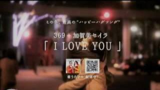 369 - プロポーズ