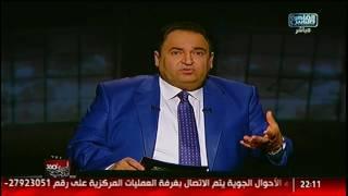محمد على خير: هل تؤيد فكرة وجود برنامج مؤهل للمقبلين على الزواج؟