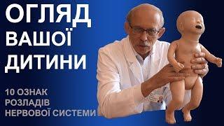як зробити масаж новонародженому самостійно