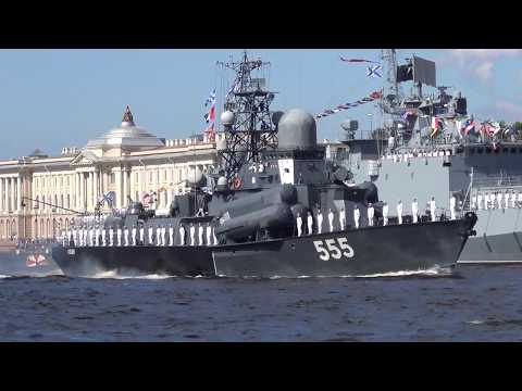 репетиция парада ко дню ВМФ / Rehearsal Russian NAVY Day parade