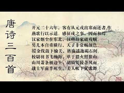 天津風征夫
