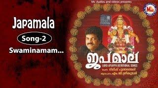 Swami namam - Japamala