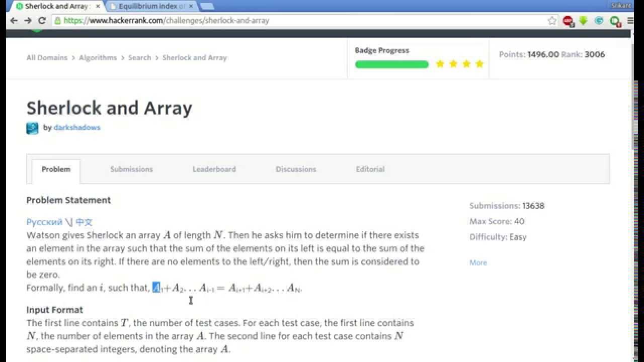HackerRank | Sherlock And Array Solution
