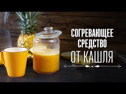 рецепт напиток мед имбирь