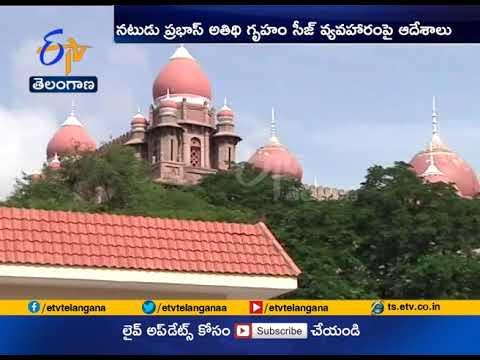 High Court adjourns Prabhas Petition to Dec 31