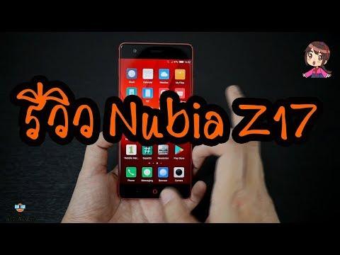 รีวิว Nubia Z17 สีแดง กันน้ำ กล้องคู่ จอไร้ขอบข้าง