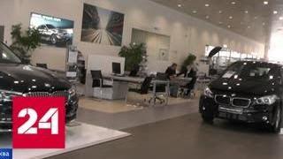 видео Автосалон Mazda Независимость