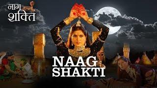 NAAG SHAKTI | Superhit New South Dubbed Hindi Movie | Swami Films MOVIE PLUS