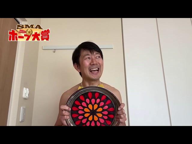 12月30日(水)18時~配信【第14回SMAホープ大賞~決勝~】アキラ100%コメント動画