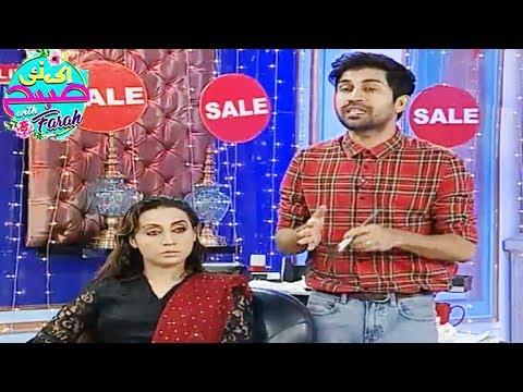 Wajid Khan Makeup Artist Special - Ek Nayee Subah With Farah - 12 March 2018   Aplus